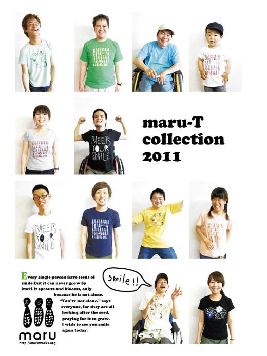2011maruT-omo.jpg