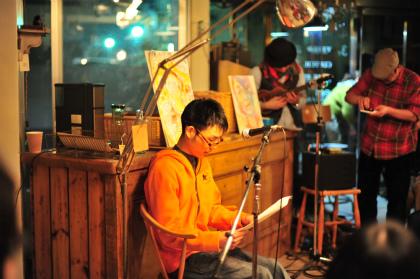 ayumi reading