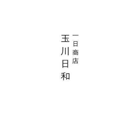 フライヤー表_03.jpg