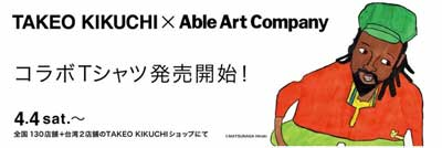 TakeoKikuchi_001
