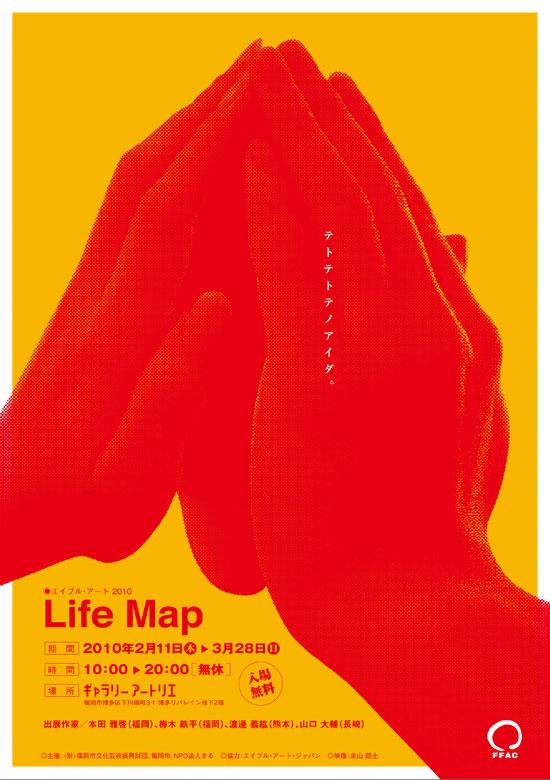 LifeMap2010
