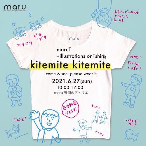 img823_tshirts_01.jpg
