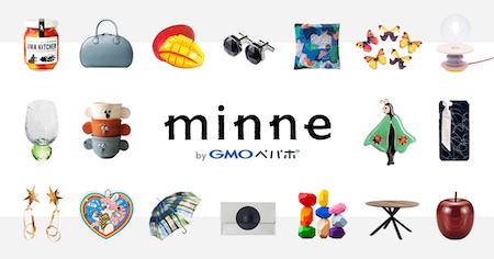 minne_serivice-image_re.png