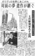 08_つよし記事