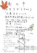 08fukakusa