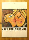 calendar2010