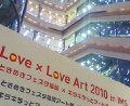 IMS_Exhibition