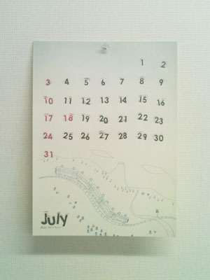 July2011.jpg