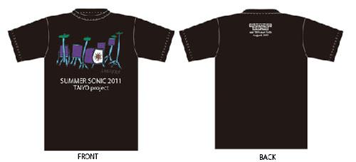 summersonicT2011