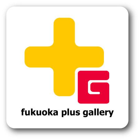 FPG_logo