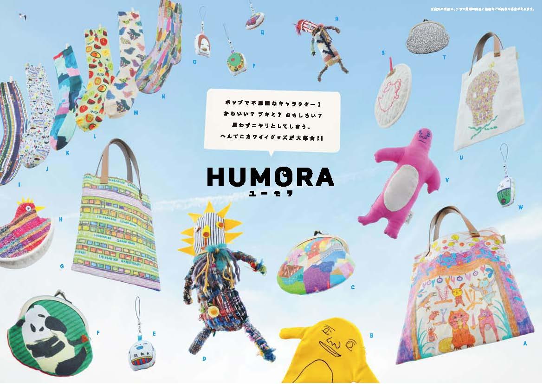 HUMORAkichijoji