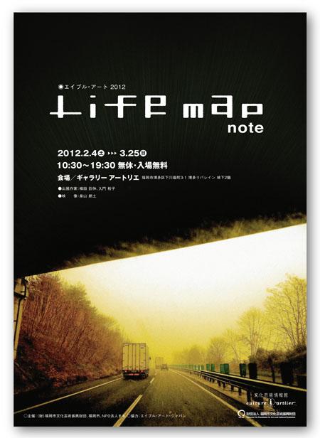 LifeMap2012