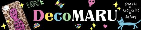 DecoMARU_webshop