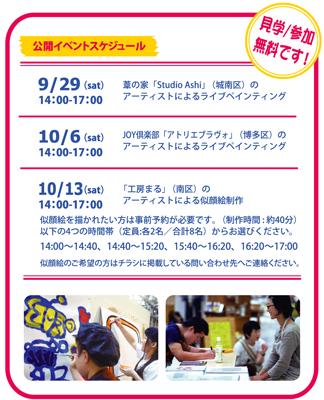 fpg_event