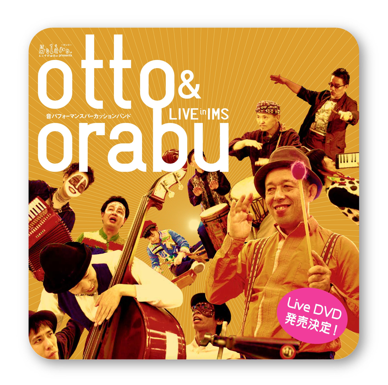 otto&orabu_dvd