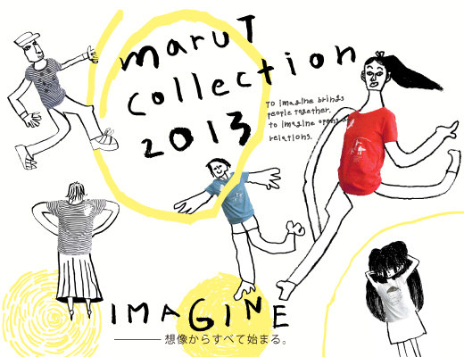 2013maruT.jpg