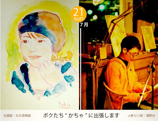 hamaishi.jpg