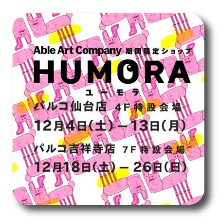 HUMORA_top