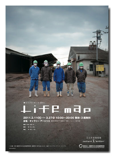 LifeMap2011
