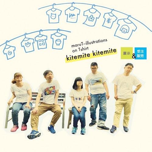 tshirts_02.jpg